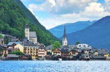 奥地利必打卡小镇-哈尔施塔特 哈尔施塔特小镇位于奥地利的萨尔茨卡默古特特区,是奥地利著名的湖区,这里