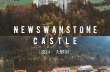 德国|天鹅堡迪士尼城堡原型·周董婚纱照拍摄地   德国|巴伐利亚小镇天鹅堡  迪士尼城堡原型·周董婚
