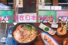假装在日本吃顿饭|若长良川  亮点特色: 这家店的环境非常优雅,还有空间比较大的日式包房,窗外就是樱