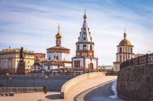 外观精美的伊尔库茨克博戈亚福列涅大教堂 座落在安加拉河畔的主显大教堂是伊尔库茨克地区第二古老的石质建