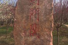 剑门关位于四川省广元市剑阁县城南约15公里处,以雄、奇、秀、险、幽而闻名,和峨眉天下秀、青城天下幽、