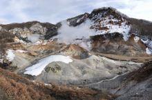 久闻登别之地狱谷 精巧别致的一处风景     硫磺浓郁 温泉出门 每日一泡 浑身滋润  特别佩服日本