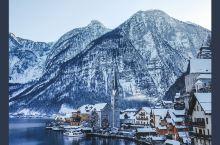奥地利|冰雪奇缘小镇-哈尔施塔特  哈尔施塔特小镇因为前段时间冰雪奇缘原型而上了热搜,至今小镇只有1