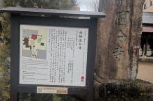 高山飞驒的国分寺。 就在高山车站不远的路边,感觉不大起眼,进去别有洞天。日本的景点不追求高大全,放国