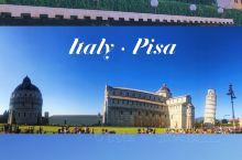 【意大利】【比萨】见证八百年奇迹的绝美小城 说到意大利大家总会首先想起米兰,威尼斯,但是意大利的美远