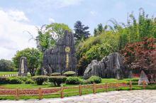 #花式过五一 五一到石林风景区旅游真的特别。 恰恰五四青年节,公众号发了篇文章,回忆云南知青的故事。