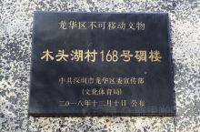 龙华的京城18号!周围很多好吃的,南澳对虾,潮汕小吃,莲藕夹肉饼,陈皮南乳五花肉…普通美食家做出的不