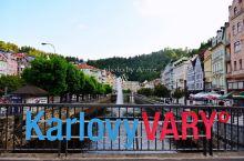 卡罗维发利Karlovy Vary 捷克西部的温泉小城 生活回到原本的五颜六色 寻常巷陌 亦是风景