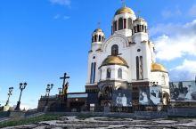 叶卡捷琳堡滴血大教堂,东正教拜占庭建筑风格,为当地重要地标之一。 教堂门前竖立着木质的十字架与人物雕
