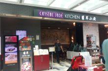 翡翠小厨,香港的美食,味道不错,喜欢它的烧鸭,好吃,够味。这家在裕郎东westgate shoppi