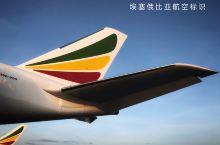 搭乘埃塞俄比亚航空抵达南非开普敦
