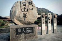 非常有特色的景點,世界文化遺產一個很壯觀的天然風景點,來濟州岛必去。