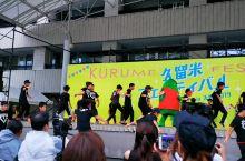 """秋日,在福岡天神,看""""亚洲音乐节"""",精彩演出!"""
