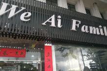 科伦坡三区union place新开的中餐厅we ai family,名字不中不西,但饭是真好吃。馄