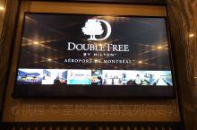 #希尔顿Double Tree# 离蒙特利尔机场很近,房间的洗浴用品是Crabtree&Evelyn