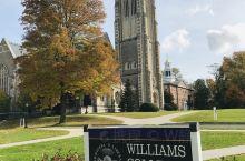 世界著名的文理学院:威廉姆斯学院