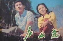 #行摄庐山#    庐山恋影院  《庐山恋》寄托着整整一代人的爱情旗帜与情怀,是中国电影史上一个永远