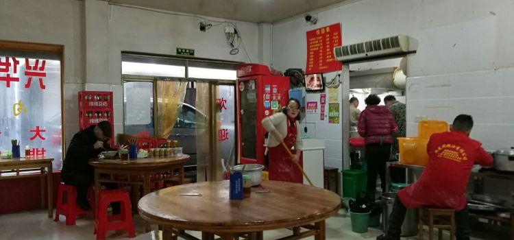 興華千張拉麵2