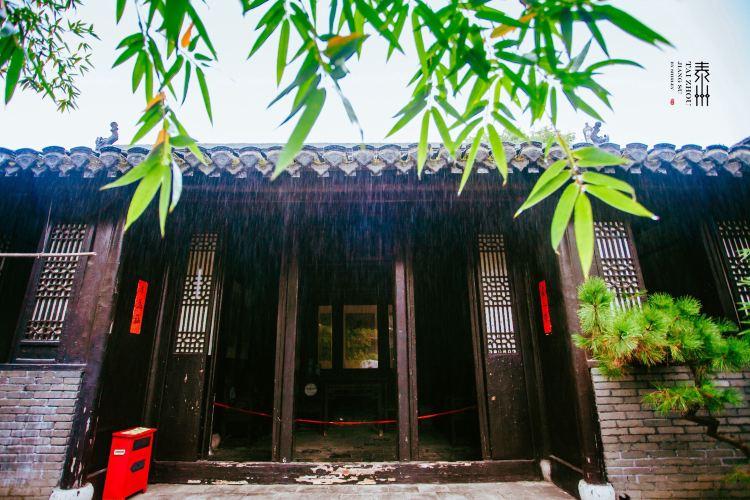 Zheng Banqiao Memorial Hall 1