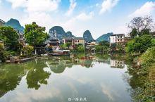 到桂林旅行度假,当然不能不到阳朔,这里集结了全桂林最精华的山水自然风光,还有最经典的美食。 阳朔益田