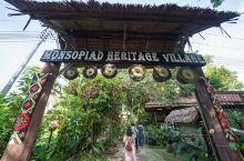 蒙索毕悦文化村,加雅街,返程 蒙索毕悦文化村,另一家展示沙律文化的民俗村。主要是为了纪念卡达山杜顺族