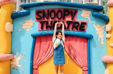 史努比开心世界(Snoopy's World),是位于沙田新城市广场的一个小型的主题公园,这个主題公