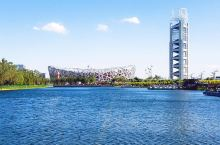《中国旅游日畅游奥林匹克公园攻略》  今天的北京有六七级大风,所以天很蓝,恰逢中国旅游日去转了下奥林