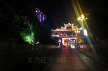 广西来宾市金秀县