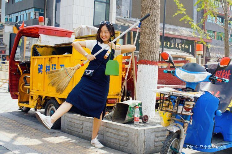 Shuyuan Gate Culture Street4
