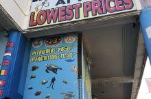 达沃市区比较有名的潜水店,价格真是便宜哦!