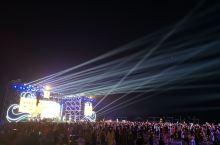 海浪音乐节