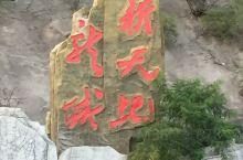 黄龙音乐喷泉