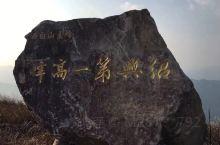 西白农庄地处绍兴市最高峰西白山,我们依据天然优势,把西白农庄打造成休闲观光、登山健体的胜地。白雁坑是