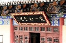 五祖寺,原名东山寺,或东禅寺,后世改称五祖寺,位于湖北省黄梅县东12公里的五祖镇东山之上,地处大别山