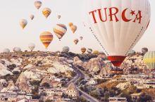 土耳其之所以被誉为世界上最浪漫的国家之一,当然要归功于卡帕多奇亚的热气球。每年无论任何季节全世界相爱