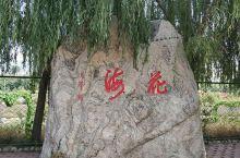 满城四季温泉小镇,景色很漂亮。