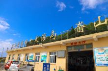 嵛山岛上有大片的白茶园,福鼎的名茶就是白茶,岛上植被茂密,栖息着成千上万只海鸥和其他候鸟,乍然飞起,