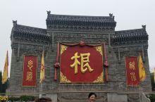 山西临汾洪洞县寻根祭祖园,讲不完大槐树下的故事,带着老人和孩子值得一去!