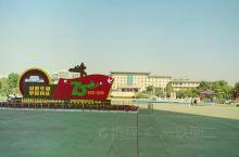 曾国藩广场 2019年10月1日 祝福伟大的祖国70华诞 生日快乐 繁荣昌盛  国富民强