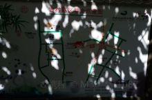 原始的泉竹村