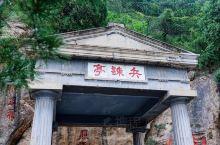 华清宫兵谏亭