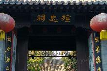古城保定的旌忠祠(杨公祠)是为纪念明朝著名谏臣杨继盛御批所建祠堂,是宝贵的儒家文化遗产,这也是保定人