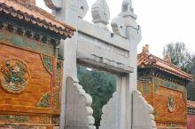 昌西陵是一个小陵,主要有个回音壁。