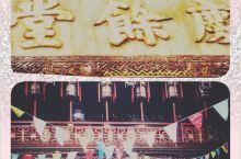 杭州旅行攻略|名人故居  富有历史底蕴的城市,总是少不了名人故居。来杭州旅行,有三处名人故居可以前去