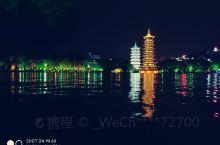今年五一前在桂林的两江四湖