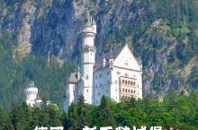 【德国童话:新天鹅堡】  (赞)特色推荐: 新天鹅城堡是德国的象征,也有人叫灰姑娘城堡。始建于 18