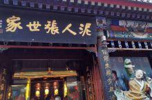 国庆节,打卡天津文化旅游区,人真多!真热闹!