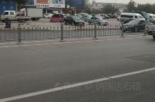 阳信幸福广场