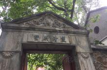 香山革命纪念馆、双清别墅、来青轩,人气爆棚,预约参观的游客纷至沓来。其实,香山革命纪念馆是新建的,位