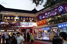 西安的历史文化展览馆位于回民街靠近鼓楼处的街口,感觉上是一个民间办的小展示场,里面展示的东西还算是丰